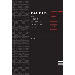 Facets eBook